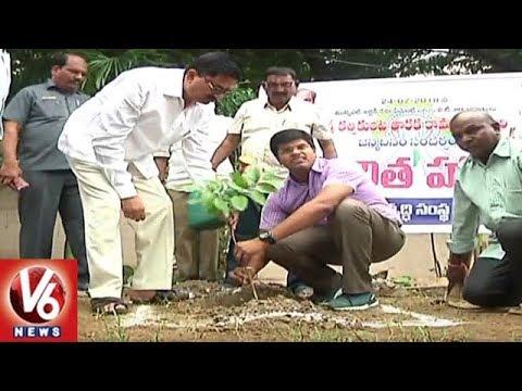 Warangal Municipal Commissioner Goutam Participates In Haritha Haram Plantation Drive | V6 News