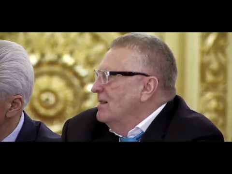 Путин спросил ! Жириновский что вы курите! Ржала вся Дума