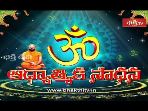 Adhyatmika Sadhana - Paripoornananda Saraswati Pravachanam_Part 1