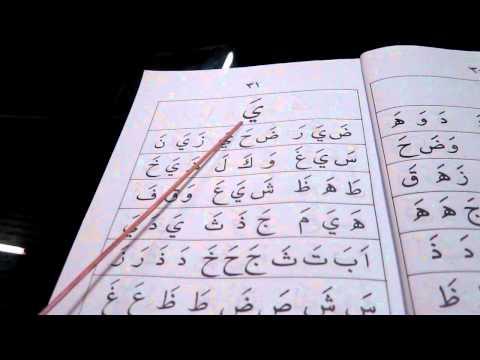 Cara Cepat Belajar Al-quran Buku Iqra 1 Mukasurat 26-27 video
