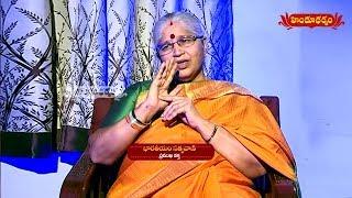 Spiritual Journey Of Satyavani   Hindu Dharmam