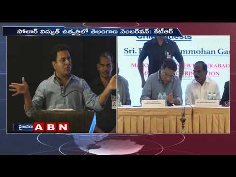 TRS Leader KTR Speech at Telangana Builder Association Meeting | Hyderabad | ABN Telugu