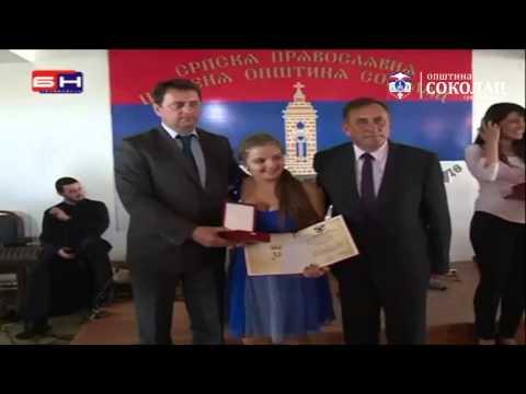 Илиндан - крсна слава општине Соколац (02.08.2014.)