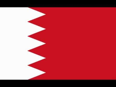 Bahrain - Bahraini National Anthem