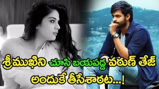 Anchor Srimukhi Missed A Chance In Varun Tej Movie