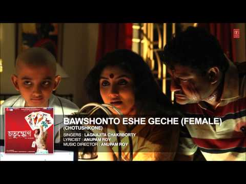 Bawshonto Eshe Geche Full Song (female) - Bengali Film chotushkone - Lagnajita Chakrborty video