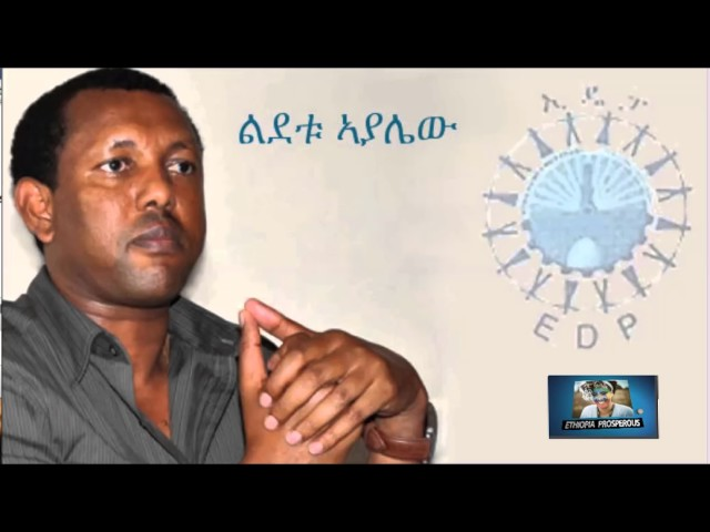 Ato ledetu ayalew talks about current situation