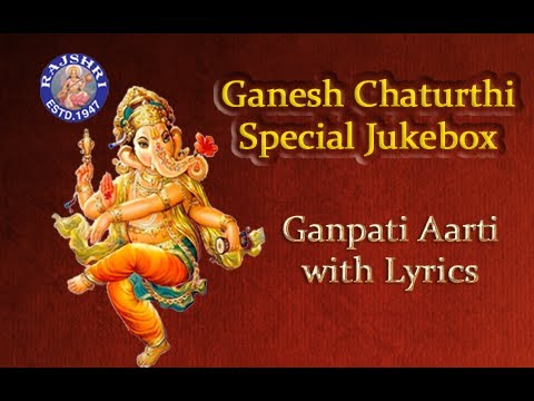 Ganpati Devotional Songs Jukebox - Ganesha Aarti With English Lyrics video
