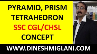 PRISM PYRAMID TETRAHEDRON CONCEPT & FORMULAES FOR SSC CGL CHSL 2017