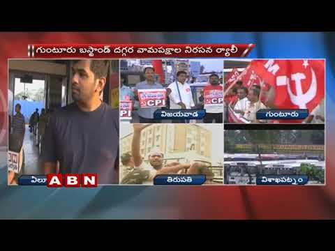 Bandh Continuous in Telugu States over Fuel Price Hike