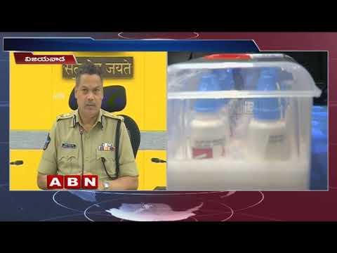 Police Busted Narcotics Exporters Gang in Vijayawada