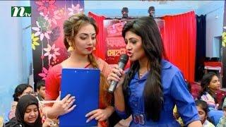 Momtaz Mehendy Ronge Rangate   Episode 02   2016
