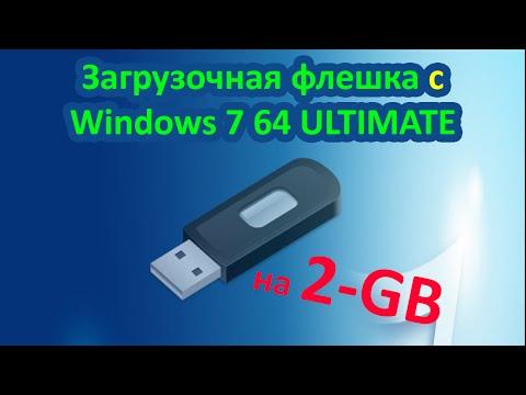Как сделать загрузочную флешку windows 7-64