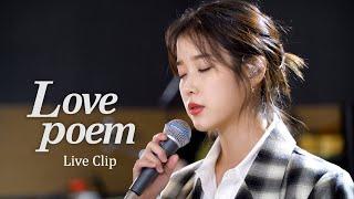 Download [IU] 'Love poem' Live Clip Mp3/Mp4