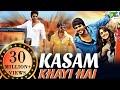 Kasam Khayi Hai   Full Telugu Hindi Dubbed Movie   Sundeep Kishan, Regina Cassandra thumbnail