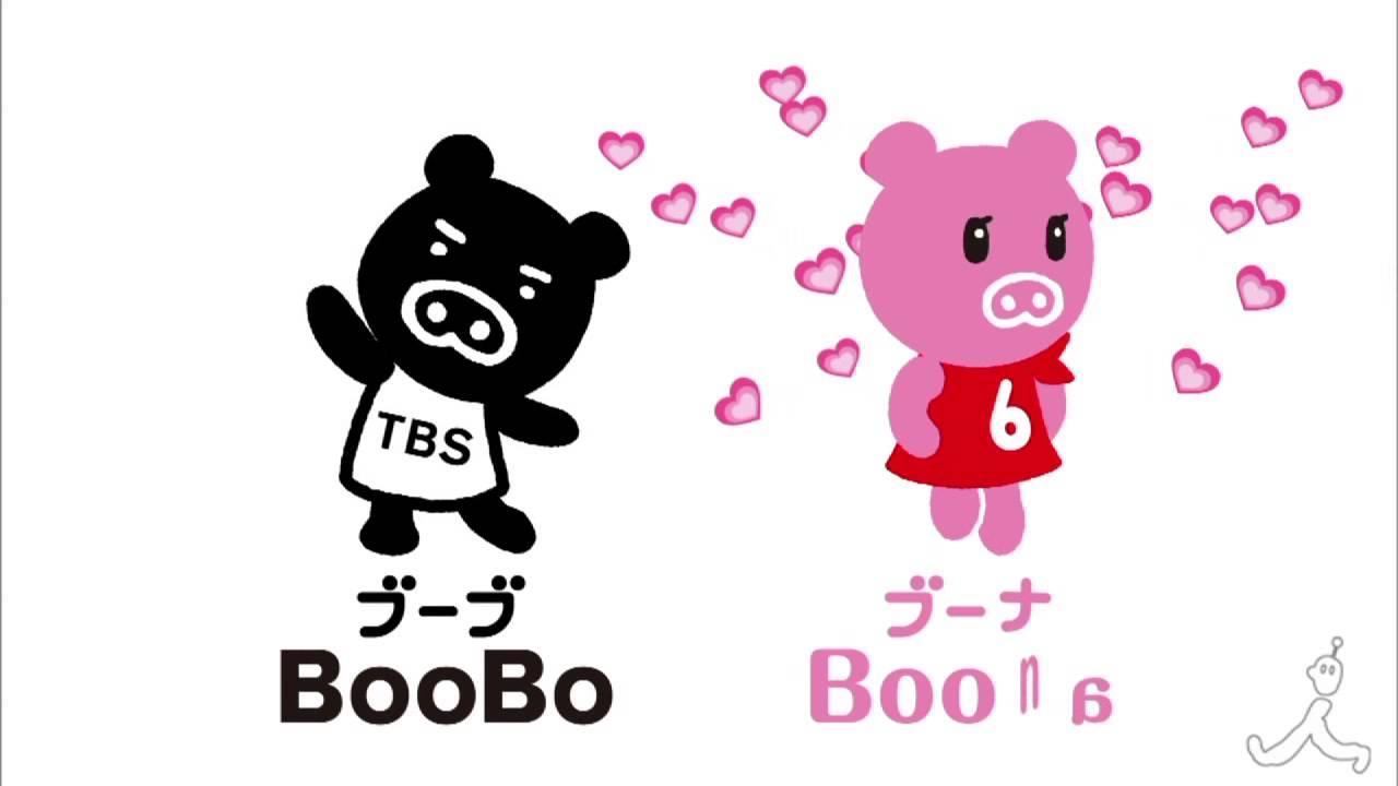 BooBoの画像 p1_3