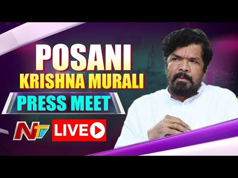 Posani Krishna Murali Press Meet Over TRS Victory in Telangana | NTV