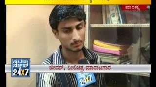 Blue Film Sale in Mobile Shops found at Mandya - Suvarnanews