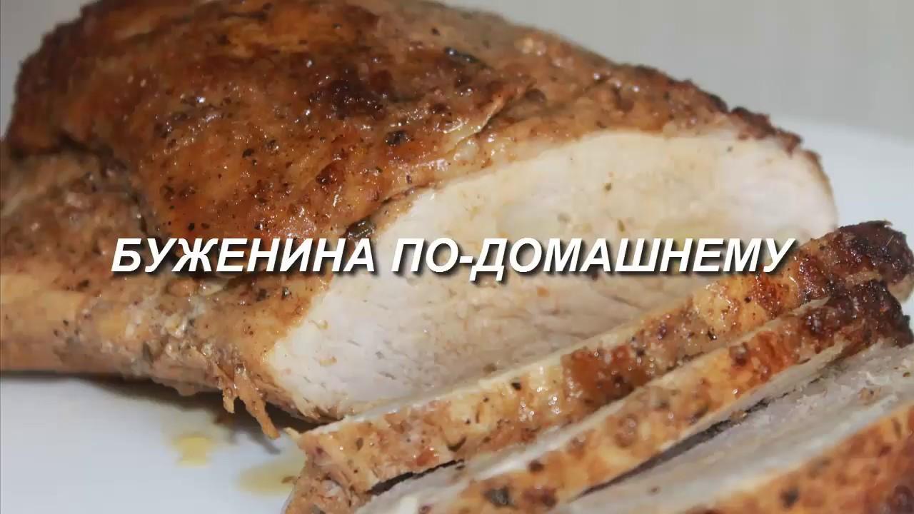 Мясо в духовке в домашних условиях рецепт с фото 43