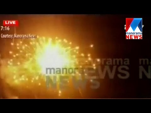 Manorama News Brought first visual of Firework Tragedy | Manorama News