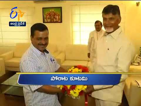 Andhra Pradesh | 27th October 2018 | Ghantaravam | 10 PM | News Headlines