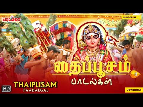 Thaipoosam Paadalgal   Murugan Songs   Tamil Devotional Songs   Tamil God Songs