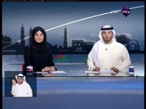 Abu Dhabi TV on World Migratory Bird Day, May 12th, 2013