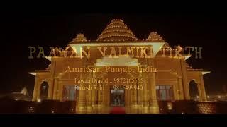 download lagu New Valmeki Deyawhan Ji Bajhan Singhr Pawan Dravid gratis