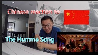 download lagu Chinese Guys Reaction To The Humma Song – Ok gratis