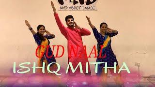 Gud Naal Ishq Mitha Ek Ladki Ko Dekha Toh Aisa Laga Dance Choreography Anil Kapoor Sonam Kapoor