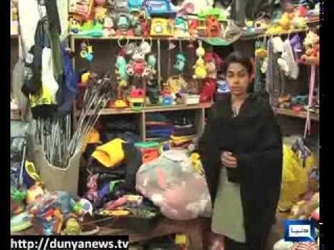 Dunya News-toys In Landa Bazaar & Children video
