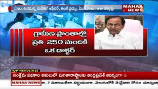 TS CM KCR To Hold Eye Camps InMedak district