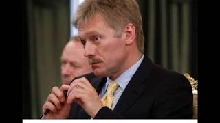 Песков сообщил дату встречи Путина и Трампа