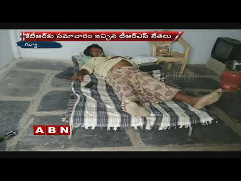Man suffering from kidney failure | His last wish to meet Minister KTR