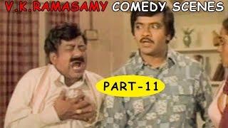 VK Ramasamy Comedy Scenes | Part - 11 | Sumangali | Sivaji | Silk Simitha | Tamil Super Comedy