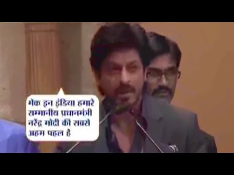 Shah Rukh Khan Praises PM Modi for His 'Make In India' Initiative
