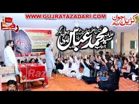 Allama Muhammad Abbas Razve | 19 Zilhaj 2019 | Madina Syedan Gujrat || Raza Production