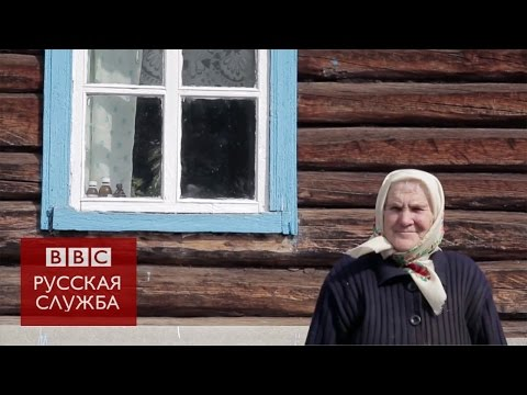 """Жизнь в чернобыльской зоне: """"У нас радиации не боятся"""""""