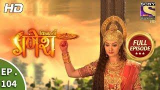 Vighnaharta Ganesh - Ep 104 - Full Episode - 16th January, 2018