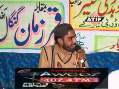 Ch Qamar & Hafiz Nasir - Pothwari Sher - Dadyal [Zaman Chok] - 2013 [0763]