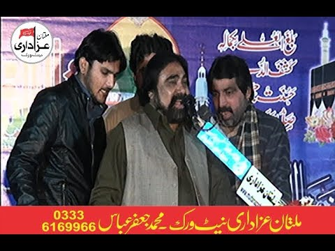 Zakir Syed Zargham Abbas Shah | Jashan 18 Jan 2018 | Qasiday And Naat |