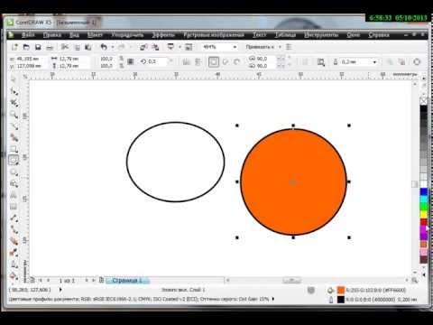 Как рисовать черный квадрат