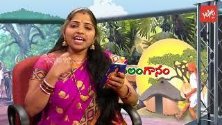 ఆడ పిల్లల కోసం అద్భుతమైన పాట| Telangana Folk Singer Ganga | Latest Folk Songs | Telanganam