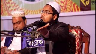 বয়ান শুনে শ্রোতারা চিৎকার দেয় কেনো?   Mufti Habibur Rahman Misbah Kuakata