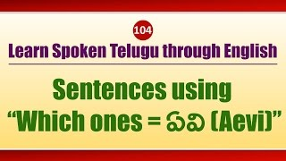 "104 - Spoken Telugu (Beginner Level) Learning Videos - Sentences using ""Which ones = ఏవి (Aevi)"""