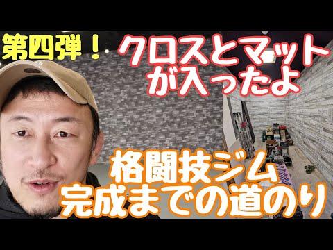 [期間限定/ドキュメンタリー] 三代目 J SOUL BROTHERS from EXILE TRIBE長編ドキュメ…他