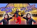 DJ Rimix Ledies Lokgeet !! मेरी पतली कमर नाडा जुबेदार लइयो !! Shivani New Dance Video 2019 thumbnail