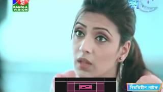 Bangla Romantic Natok 2017  Tahsan  Biddya Sinha Mim  2017  HD