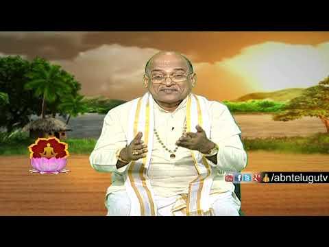 Garikapati Narasimha Rao | Nava Jeevana Vedam | Full Episode 1455 | ABN Telugu
