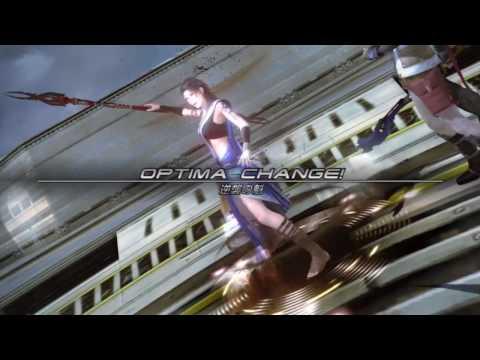Misc Computer Games - Final Fantasy Xiii - Serahs Theme